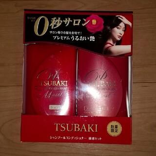シセイドウ(SHISEIDO (資生堂))のツバキ(TSUBAKI) プレミアムモイスト 体感セット a(1セット)(その他)