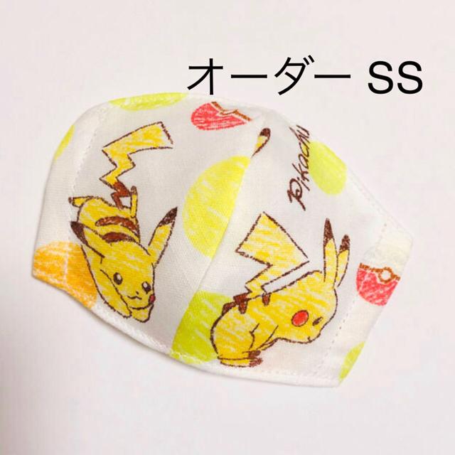 11-3 はたらくくるま グレー 幼児立体インナーマスク ハンドメイドのキッズ/ベビー(外出用品)の商品写真