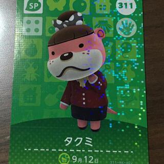 ニンテンドースイッチ(Nintendo Switch)のamiiboカード タクミ(その他)