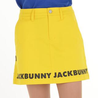 パーリーゲイツ(PEARLY GATES)のjack bunny ストレッチ ピケ スカート イエロー(ウエア)