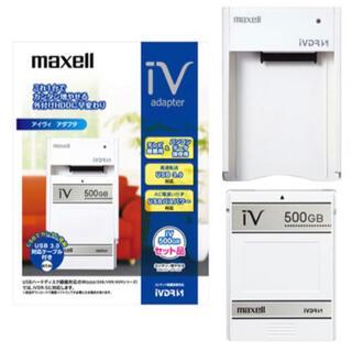 maxell - maxell iVDRアダプター+500GB  M-VDRS500G.ADP