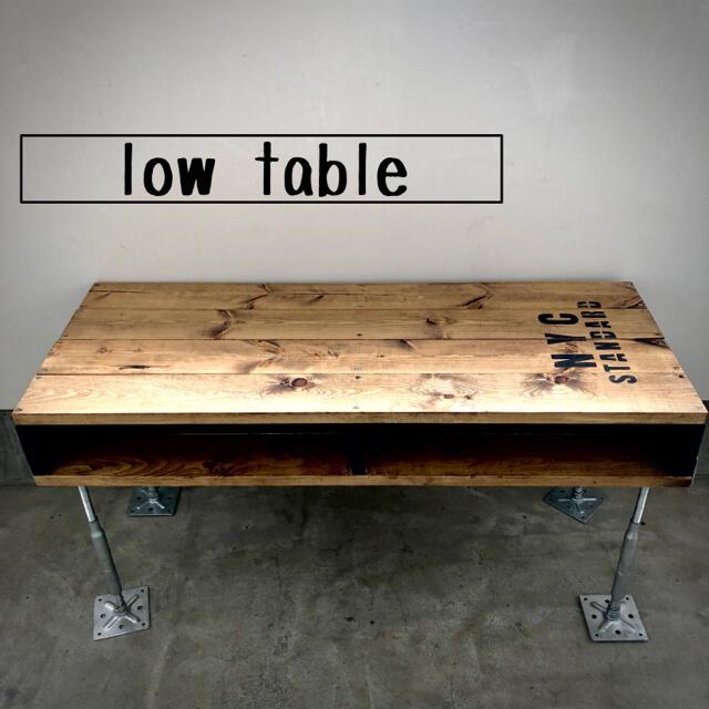 男前家具 アイアン脚のローテーブル 高さ調整可能 インテリア/住まい/日用品の机/テーブル(ローテーブル)の商品写真