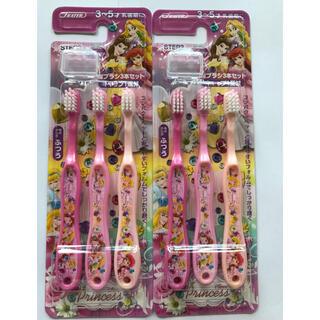 ディズニー(Disney)のプリンセス 歯ブラシ3本入り×2セット 3〜5才用(歯ブラシ/デンタルフロス)