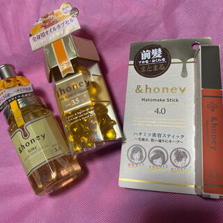 &honey セット(オイル/美容液)