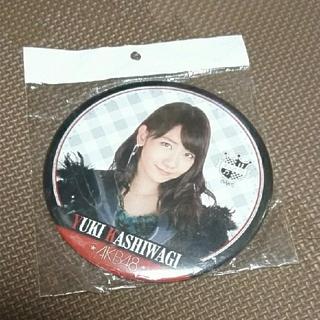 AKB48!柏木由紀 デカ缶バッジ(アイドルグッズ)