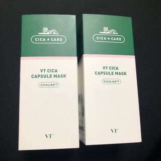 VT CICA カプセルマスク 20個セット(パック/フェイスマスク)
