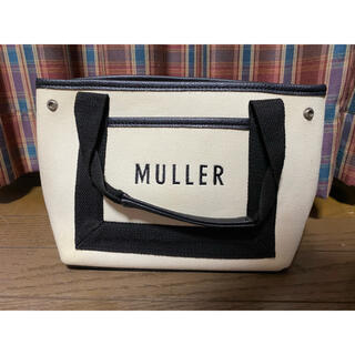 MULLER ハンドバッグ(ハンドバッグ)