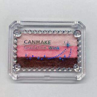 キャンメイク(CANMAKE)のキャンメイク グラデーションウィンク 03 アイシャドウ ピンク(アイケア/アイクリーム)