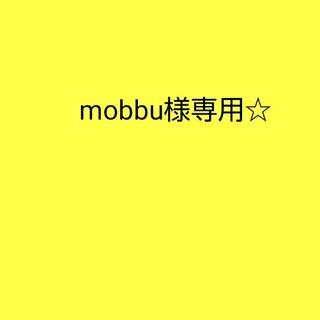コバヤシセイヤク(小林製薬)のトイレ用品色々☆新品未使用☆(日用品/生活雑貨)