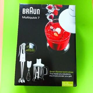 ブラウン(BRAUN)の新品ブラウン ハンドブレンダー ホワイト デロンギ 調理家電 お手頃価格(調理機器)