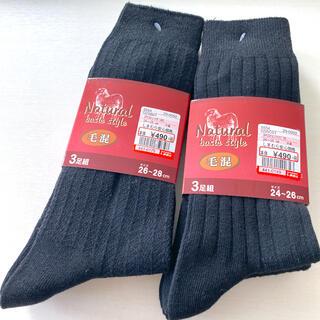 シマムラ(しまむら)のメンズ毛混ソックス 3足組×2 26〜28センチ 24〜26センチ 新品(ソックス)