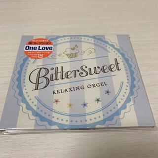 Bittersweet(ヒーリング/ニューエイジ)