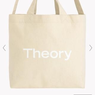セオリー(theory)のTheory トートバック(トートバッグ)