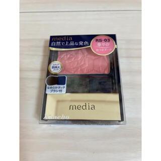 カネボウ(Kanebo)のメディア ブライトアップチークN RS-03 3g(チーク)