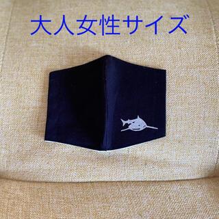 サメ インナーマスク(外出用品)