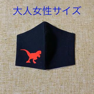 恐竜 ティラノサウルス インナーマスク(外出用品)