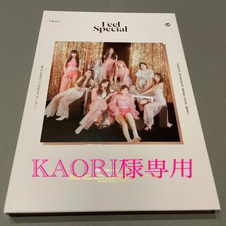 ウェストトゥワイス(Waste(twice))の【KAORI様専用】開封済 TWICE 「Feel Special」(K-POP/アジア)