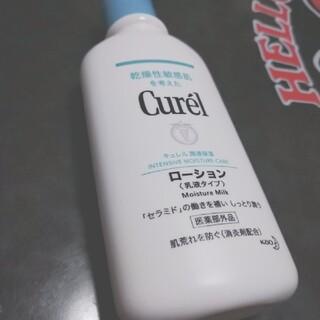 キュレル(Curel)のキュレル  ローション(ボディクリーム)