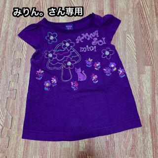 アナスイミニ(ANNA SUI mini)の【みりん。さん専用】ANNASUImini♥Tシャツ♥80(Tシャツ)
