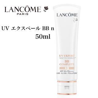 ランコム(LANCOME)のLANCOMランコム UV エクスペール BB n 50ml 限定サイズ 大容量(BBクリーム)