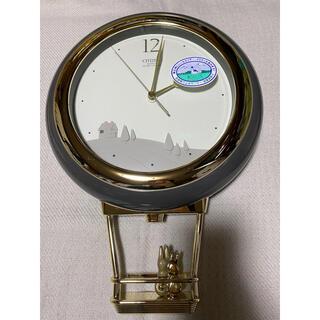 シチズン(CITIZEN)のシチズン 掛け時計 ムーラン(掛時計/柱時計)