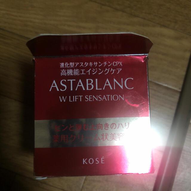 ASTABLANC(アスタブラン)のアスタブラン Wリフト センセーション(30g) コスメ/美容のスキンケア/基礎化粧品(美容液)の商品写真