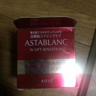 ASTABLANC - アスタブラン Wリフト センセーション(30g)