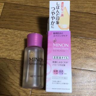 ミノン(MINON)のミノン アミノモイスト エイジングケア 美容液(20ml)(美容液)
