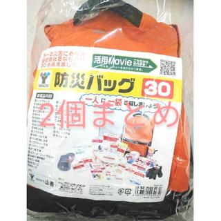 ヤマゼン(山善)の山善] 防災リュック 30点 2セット 避難用 給水バッグ 携帯用トイレ (防災関連グッズ)