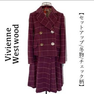 ヴィヴィアンウエストウッド(Vivienne Westwood)のVivienne Westwood ヴィヴィアン セットアップ スーツ チェック(スーツ)
