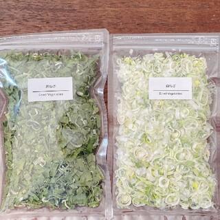 乾燥野菜 万能ねぎ ( 白ねぎ 20g & 青ねぎ 20g )(野菜)