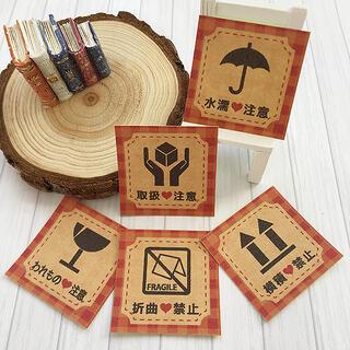 宅配ケアシール 40枚【C13-CF】茶色クラフトシール(カード/レター/ラッピング)