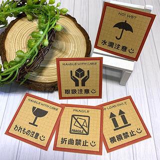 宅配ケアシール 40枚【C15-CF】茶色クラフトシール(カード/レター/ラッピング)