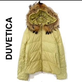 デュベティカ(DUVETICA)のDUVETICA デュベティカ イエロー グリーン ダウンジャケット レディース(ダウンジャケット)