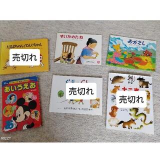 にこさま専用 絵本15冊セット(絵本/児童書)