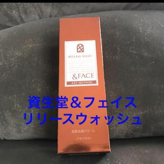 シセイドウ(SHISEIDO (資生堂))の&フェイスリリースウォッシュ新品(洗顔料)