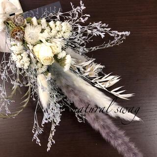 ♡MikAEL様専用No.377 white*gray ドライフラワースワッグ♡(ドライフラワー)