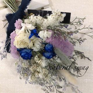 ♡No.upa211様専用378 white*blue ドライフラワースワッグ♡(ドライフラワー)