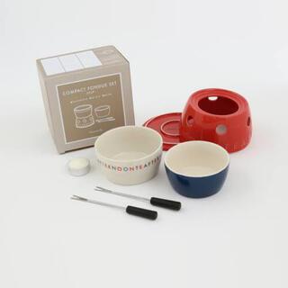 アフタヌーンティー(AfternoonTea)のコンパクトフォンデュセット(調理道具/製菓道具)