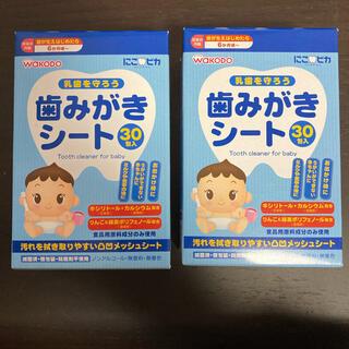 ワコウドウ(和光堂)の歯みがきシート にこピカ 78枚(歯ブラシ/歯みがき用品)