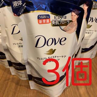 ユニリーバ(Unilever)のダヴ ボディウォッシュ プレミアム モイスチャーケア (360g*3袋セット)(ボディソープ/石鹸)