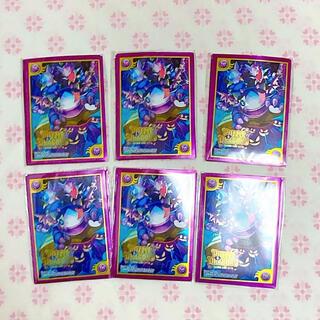 パズドラ ドラウンジョーカー スリーブ 30枚(キャラクターグッズ)