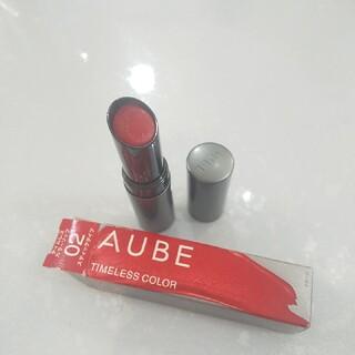 AUBE couture - オーブ タイムレスカラーリップ 02