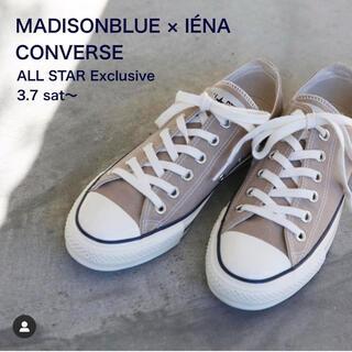 マディソンブルー(MADISONBLUE)のおうむちゃん様専用新品未使用マディソンブルー コンバース イエナ 23.5(スニーカー)