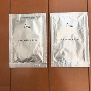 イプサ(IPSA)のイプサ  クレイパック 2点(パック/フェイスマスク)