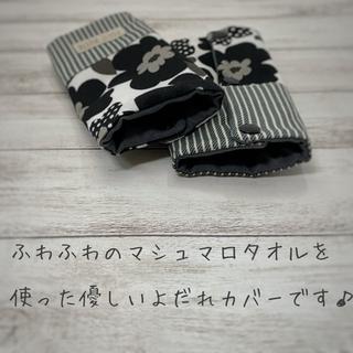 飴ちゃん。様専用♪《リボン柄黒×ヒッコリー》抱っこ紐よだれカバー2点♪(外出用品)