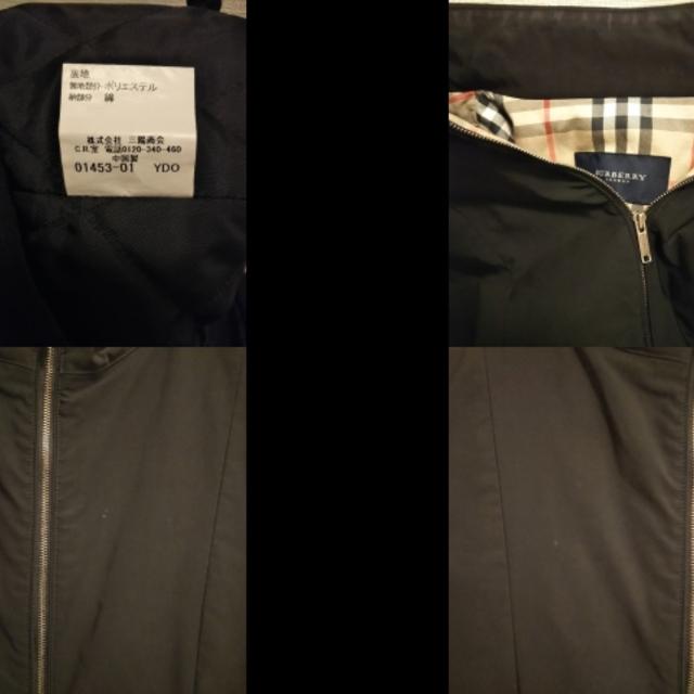 BURBERRY(バーバリー)のバーバリーロンドン ベスト サイズLL 黒 メンズのトップス(ベスト)の商品写真