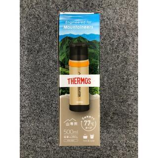 サーモス(THERMOS)のTHERMOS(サーモス) 山専用ステンレスボトル500ml FFX-501(その他)
