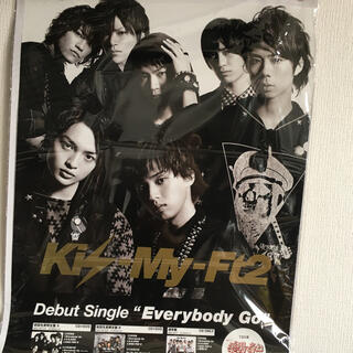 キスマイフットツー(Kis-My-Ft2)のKis-My-Ft2 デビュー Everybody Go ポスター(アイドルグッズ)