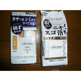 マンダム(Mandom)のマンダム ルシード 薬用トータルケア乳液、デオペーパー(乳液/ミルク)